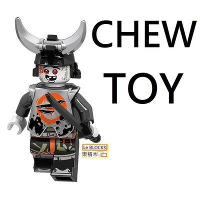 1930 樂積木【當日出貨】第三方 CHEW TOY 反派 幻影忍者 旋風忍者 袋裝 非樂高LEGO相容 忍者 A036