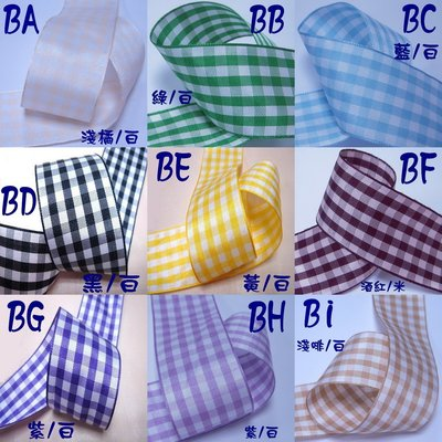 12分雙色格子帶(007-12)3碼賣場~Jane's Gift~Ribbon用於精品包裝及成衣配件DIY、裝飾