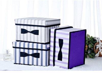 哈樂購~時尚有型新上市韓版海軍風條紋天地蓋儲物箱/ 玩具零食衣物無紡布整理箱有蓋折疊收納箱 (小號)