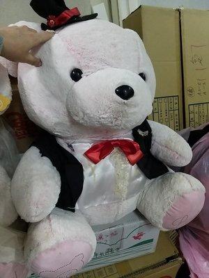 大型婚紗熊**500元清倉庫///搬家