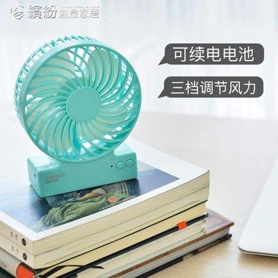 可開發票 usb小風扇 usb小風扇迷你小電風扇手機便攜辦公室靜音可充電學生宿舍床上 「清新悠然」
