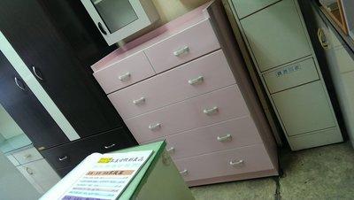 亞毅oa辦公家具 防水 塑鋼五斗櫃 塑鋼粉紅色衣櫃衣櫥 塑鋼粉紅色鞋櫃 粉紅色六斗櫃 浴室吊櫃