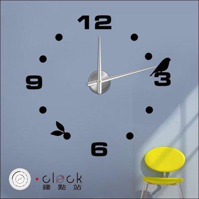 【鐘點站】 12S006  快樂鳥 HAPPY BIRD DIY 大時鐘 大壁鐘 100x100 cm 壁貼時鐘 立體無框掛鐘