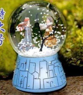 【易發生活館】幾米向左走向右走之遇見水晶球音樂盒情侶禮物 旋轉音樂盒 女生日禮物情人節禮物