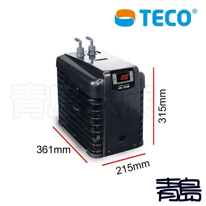 Q。。。青島水族。。。K-90義大利TECO東元---新型冷卻機.冷水機 恆溫機==TK150-1/8P