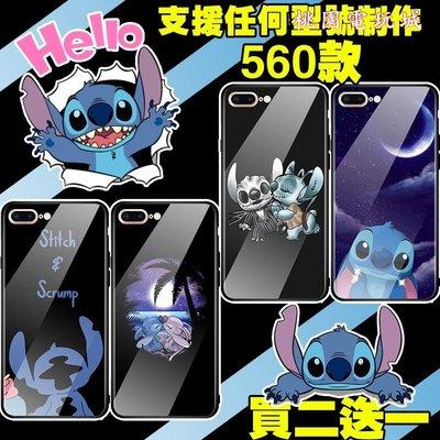 iphone11手機殼史迪奇 支援各種機型 oppo 三星 小米 索尼 華為 VIVO SUGAR Koobee 保護殼【快速出貨】