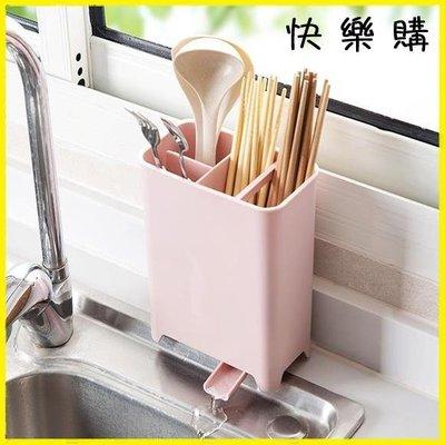 塑料瀝水筷子架勺子置物架多功能廚房餐具收納盒筷籠筷子筒