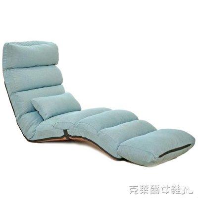 懶人沙發單人 榻榻米可折疊午休躺椅沙發...