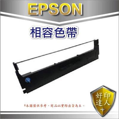 【好印達人】EPSON S015540...