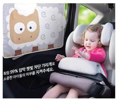 韓國 吸盤式汽車遮光窗簾 車用窗簾 遮...