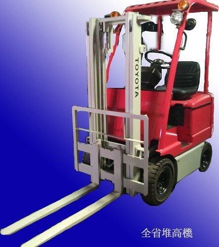[全省堆高機]日本原裝進口中古車  豐田900公斤電動堆高機 2節2.5米 進口證明  TS證明