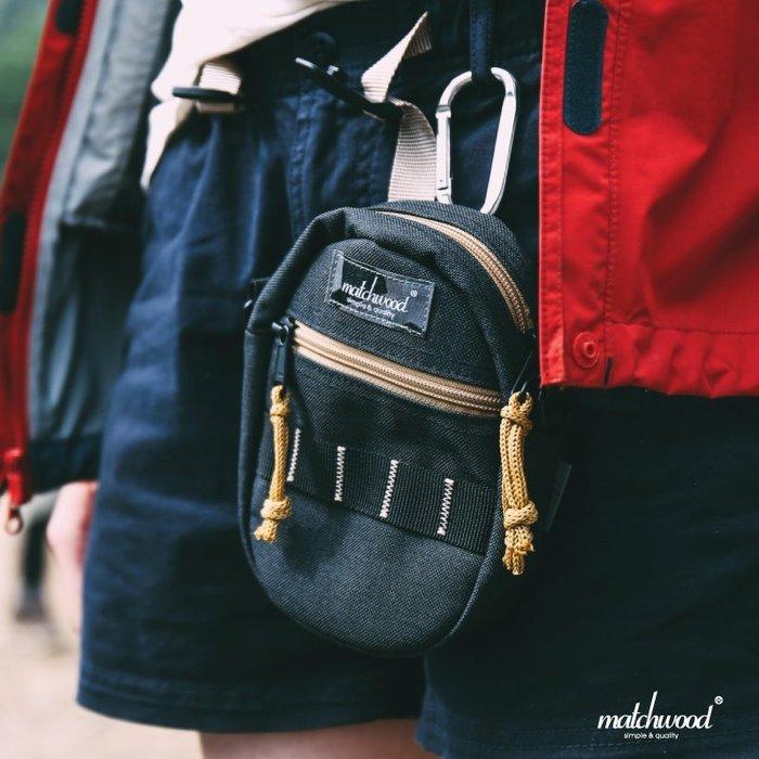 【Matchwood直營】Matchwood Smart 斜背手機掛腰包 手機包隨身包附掛勾 太空黑卡其款 開學限時優惠