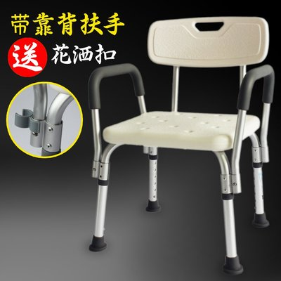 洗澡椅 沖涼椅淋浴凳浴室凳沐浴椅洗澡凳子防滑可調高