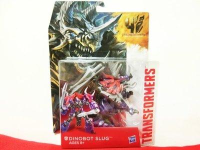 變形金剛 Transformers 4 絕跡重生 孩之寶正版 D級 SLUG 鐵塊 三角龍 侏儸紀世界 公園