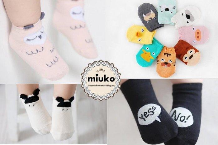 miuko BABY款韓國男女寶寶男童女童 超可愛 動物 男孩 女孩 米奇 春夏 防滑 短襪(任選3雙99)-現貨