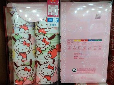 Sanrio Hello Kitty 小女孩內褲 (1盒6條裝)