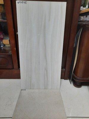 進口30*60高亮釉 可貼浴室牆面 廚房牆面 一級品 特價 另有地磚可以搭配 新北市