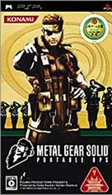 PSP日初版中古品~潛龍諜影 攜帶行動 Metal Gear Solid Portable Ops(日文版)~沒有說明書