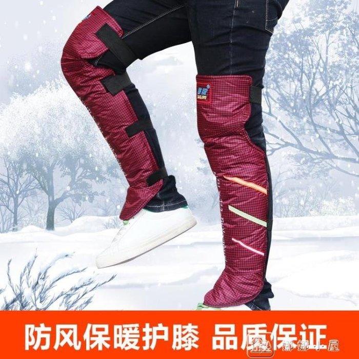 護膝 暴龍冬季機車護膝電動車保暖護膝電瓶車男女護腿防寒騎車全館免運