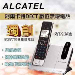 $柯柯嚴選$ALCATEL SB1000(含稅)M6651WB Origin Connect Swissvoice