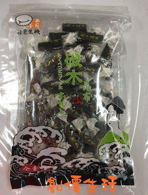 ~創價生活~台灣零食 年節糖果 昆布 磯木 海苔 相撲手(全素) 180公克