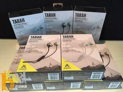 [反拍樂器] Jaybird TARAH IPX7防水無線藍牙運動耳機