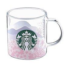 台灣 Starbucks 星巴克 2020 櫻花 粉櫻花海 雙層玻璃杯 500ml