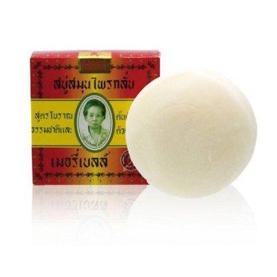 現貨 公司貨  泰國阿嬤香皂 興太太 香皂 肥皂 泰國皇室御用 有紙盒保裝 中文標籤 160g