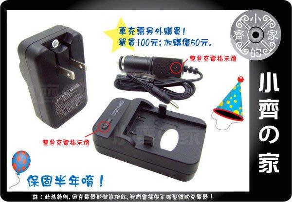 小齊的家 JVC GZ- MG435 MG425 MG360 HM200 MS130 MS120 MS100,BN-VF823U智慧型充電器