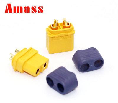 新款 AMASS XT60 XT60-H 公頭 母頭 電池端 電調端 改裝