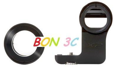 台中BON3C 原廠廣角鏡頭 公司貨 適用XP70 XP80 FUJIFILM ACL-XP70 ACLXP70