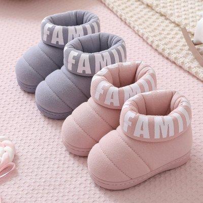 兒童棉鞋男寶寶嬰幼兒冬季二棉鞋新品加厚加絨毛毛保暖可愛小新女孩外穿AN052