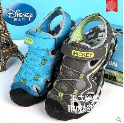 【格倫雅】^迪士尼兒童鞋 男童鞋兒童涼鞋夏沙灘鞋真皮大童鞋包頭12929[g-l-y76