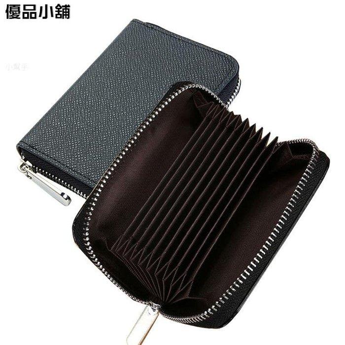 韓版韓版迷你小錢包男士短款拉鏈可愛零錢包學生短款十字紋 卡包  優品小鋪