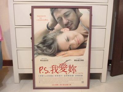 全新真正電影海報-P.S.我愛你-P.S. I LOVE YOU (希拉蕊史旺傑哈德巴特勒)不是奧黛麗赫本安潔莉娜裘莉
