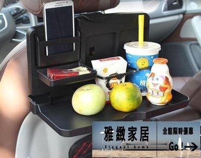 車載置物架 汽車用飲料架托盤 車載餐桌...