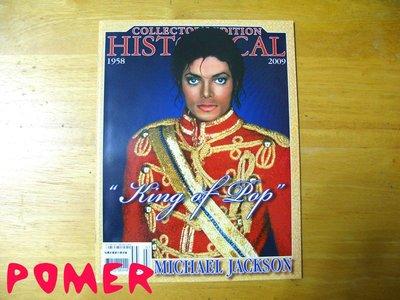 ☆POMER☆ HISTORICAL 特別紀念版特刊 Michael Jackson 麥可傑克森 雜誌 特輯 懷念珍藏