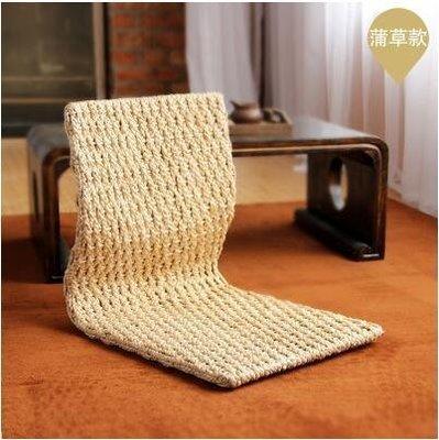 【優上】草編榻榻米椅子電腦椅客廳陽臺飄窗臥室靠背椅和室無腿椅「蒲草原色款」