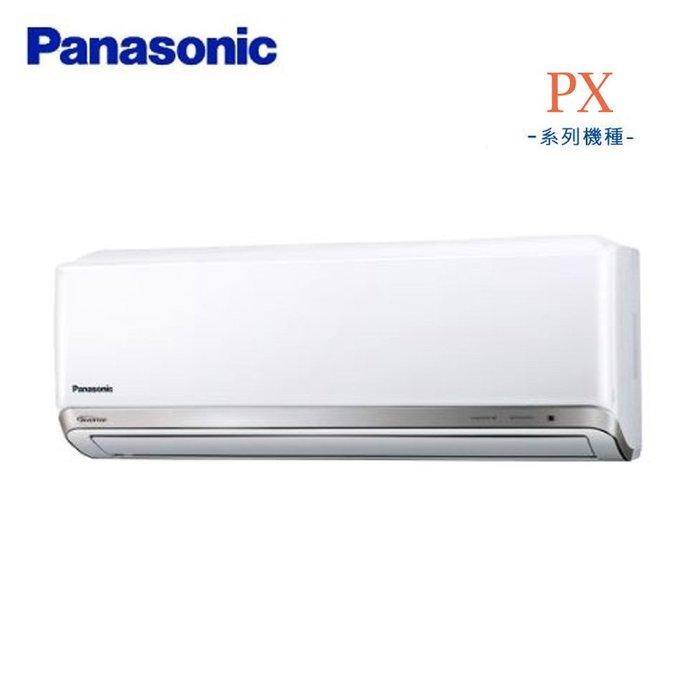 *~新家電錧~*【Panasonic國際】[ CU-PX22FHA2/CS-PX22FA2 ]變頻冷暖冷氣 【實體店面】