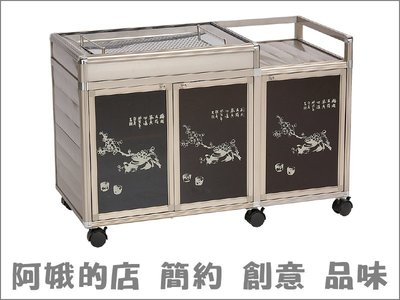 5324-44-12 電磁爐茶車-咖啡色壓克力 台北都會區免運費【阿娥的店】 新北市