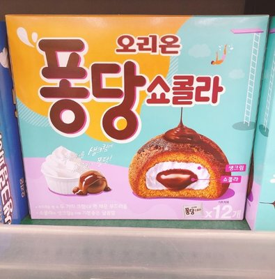 【預購】【韓國代購】撲通奶油熔岩巧克力蛋糕 12入