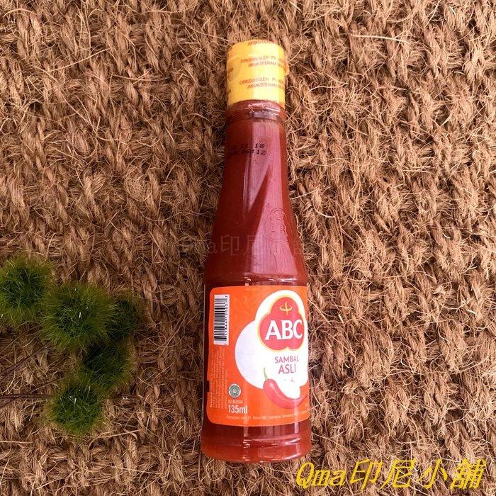 印尼ABC辣椒醬(小)135ml