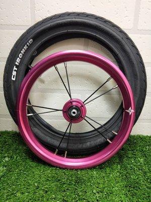 【冠鑫自行車】GIPSY 12吋 滑步車 雙層 鋁合金 培林輪組 附贈內胎+外胎 台灣製造 高雄
