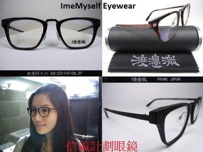 Watanabe Toru 46 eyewear spectacles CP ratio  Viktor & Rolf