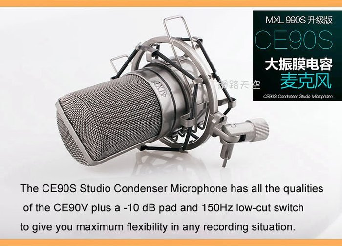 MXL CE90S 麥克風+卡農線材+ K30 音效卡  ISK ASD-40 支架  POP filter 防噴網