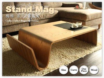 【H&D DESIGN】OFFI Scando Table典藏復刻。梅格和風曲木茶几/雜誌架(兩色) (YTS/05N)