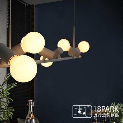 【18Park 】簡潔風格 Queue  [ 佇列吊燈-6燈 ]