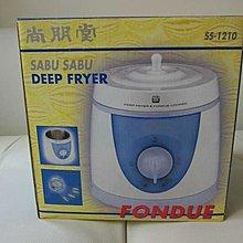 多功能日式火鍋可作日式火鍋、油炸鍋及芝士鍋不鏽鋼 (一公升容量)