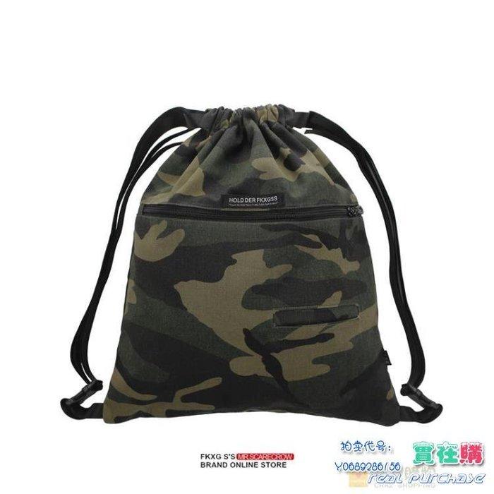 【聖誕特惠】-暗色迷彩印花束口袋簡約後背背包抽繩包新品高街風