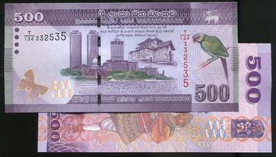 SRI LANKA (斯里蘭卡紙幣), P126b , 500-RP , 2016 , 品相全新UNC
